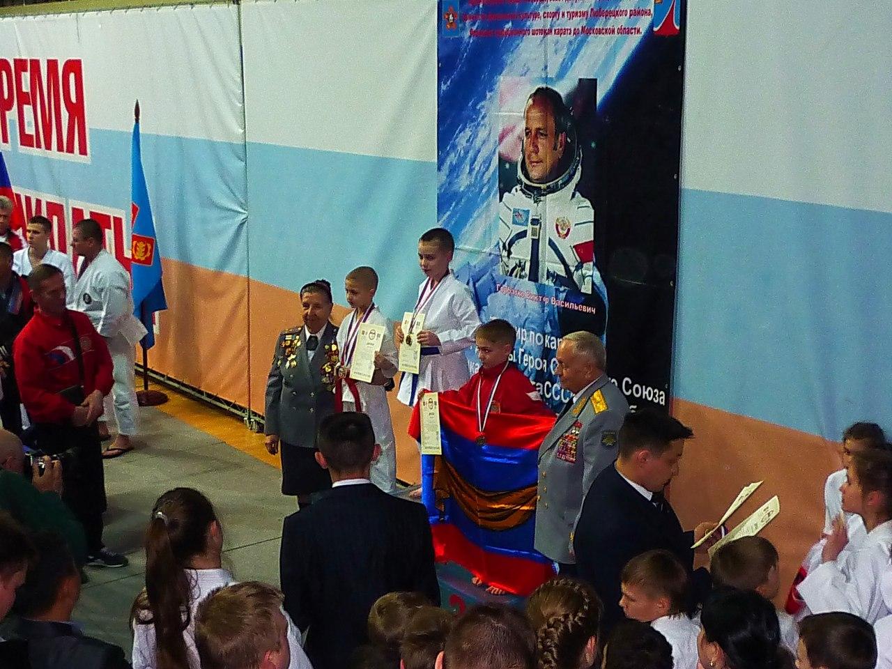 маленькие призеры Международного Турнира имени В.В. Горбатко