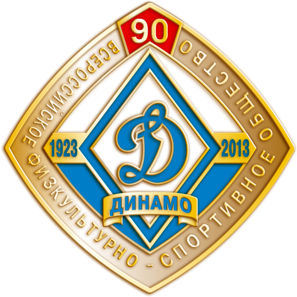эмблема спортивного общества динамо