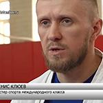 Денис Клюев фото из профиля